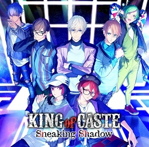 【ドラマCD】ドラマCD B-PROJECT KING of CASTE~Sneaking Shadow~ 限定盤 鳳凰学園高校ver.