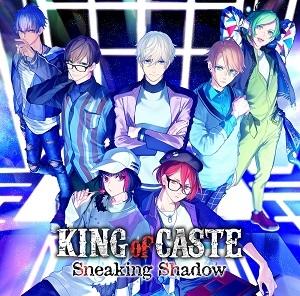 【ドラマCD】ドラマCD B-PROJECT KING of CASTE~Sneaking Shadow~ 限定盤 鳳凰学園高校ver.