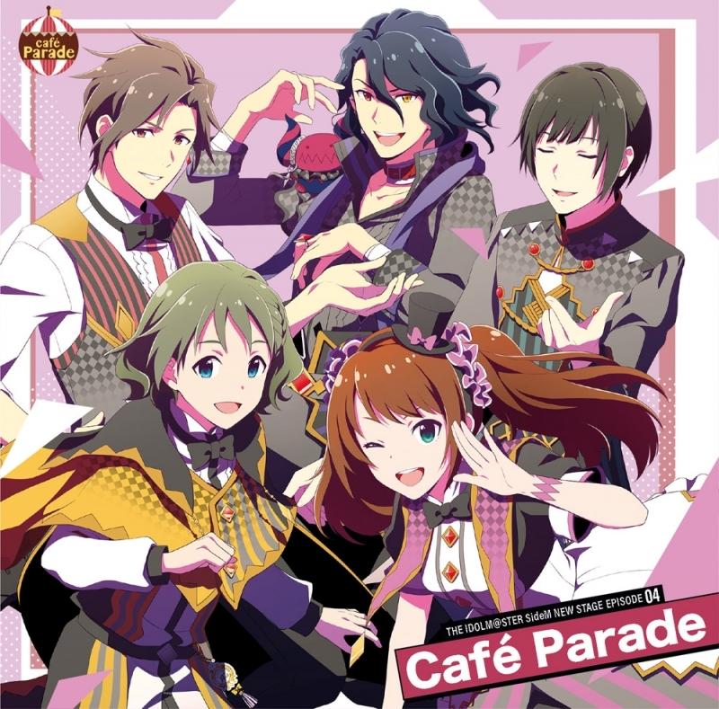 【ドラマCD】THE IDOLM@STER SideM NEW STAGE EPISODE:04 Cafe Parade