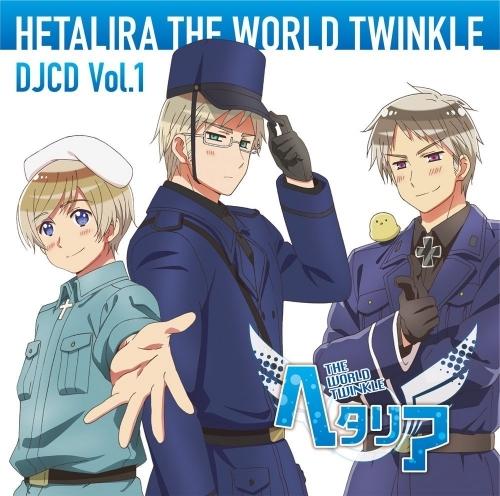 【DJCD】DJCD ヘタリラ The World Twinkle Vol.1