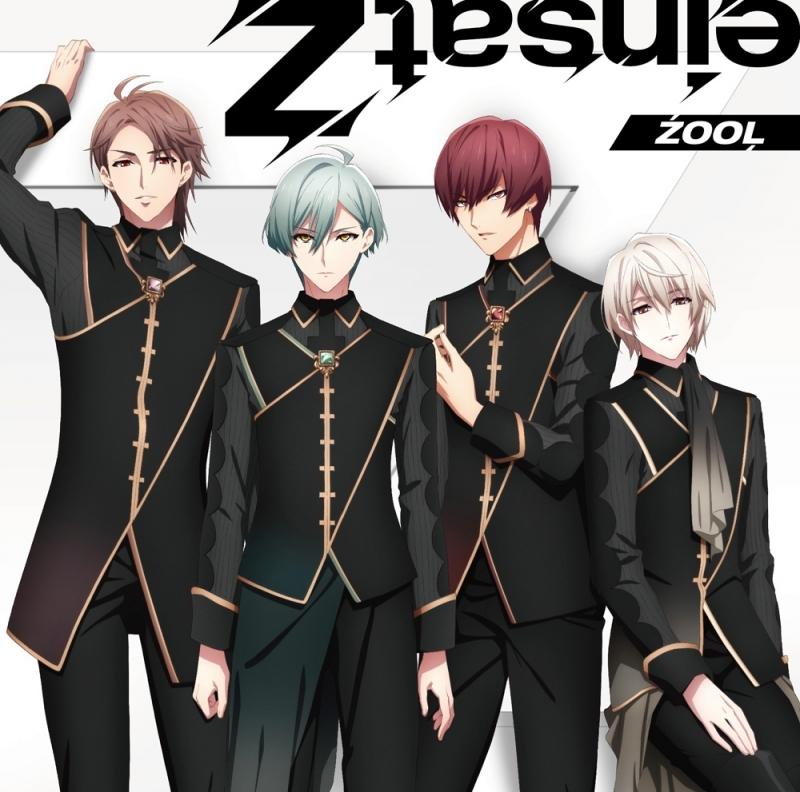 """【アルバム】アイドリッシュセブン ZOOL 1st Album 「""""einsatZ""""」 【通常盤】"""