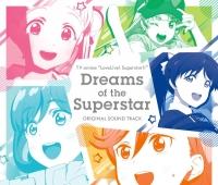 【サウンドトラック】TV ラブライブ!スーパースター!! オリジナルサウンドトラック 「Dreams of the Superstar」