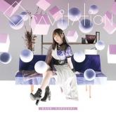 TV とある魔術の禁書目録Ⅲ OP 「Gravitation」/黒崎真音<通常盤>