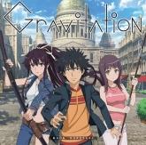 TV とある魔術の禁書目録Ⅲ OP 「Gravitation」/黒崎真音<初回限定アニメ盤CD+DVD>