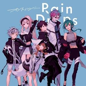 【アルバム】にじさんじ 「オントロジー」/Rain Drops 【初回限定盤B】