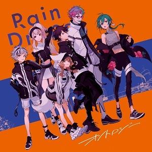 【アルバム】にじさんじ 「オントロジー」/Rain Drops 【初回限定盤A】