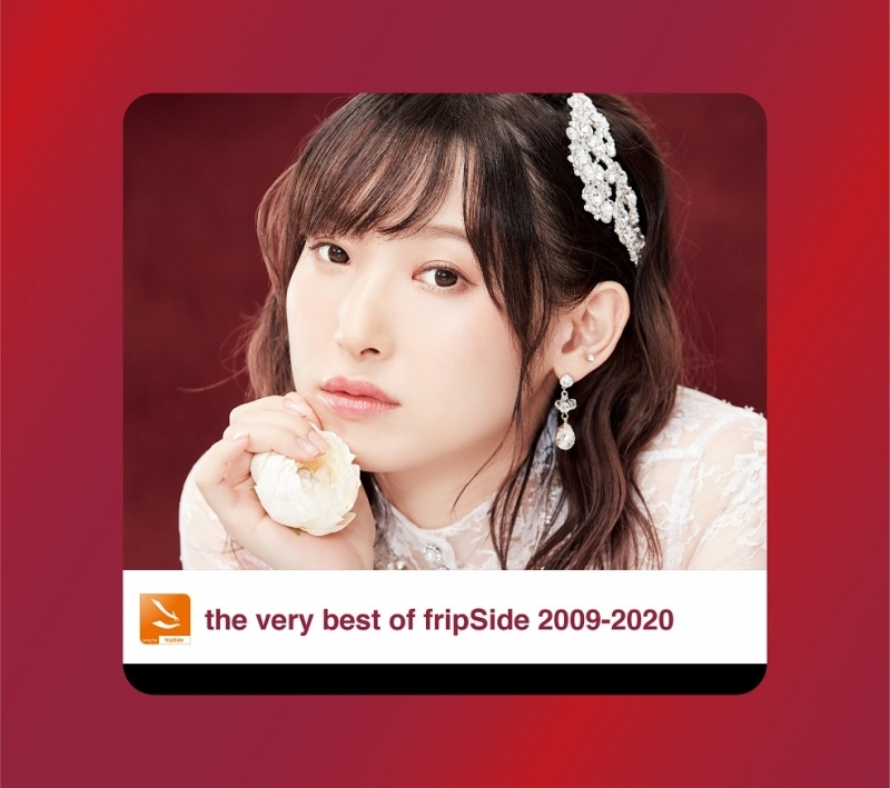 【アルバム】「the very best of fripSide 2009-2020」/fripSide 【初回限定盤 2CD+Blu-ray】