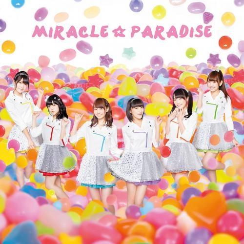 【主題歌】TV プリパラ OP「ミラクル☆パラダイス」/i☆Ris DVD付