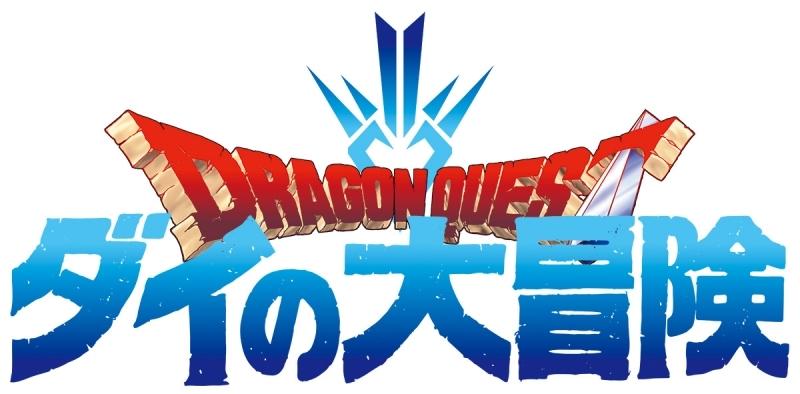 【Blu-ray】 TV ドラゴンクエスト ダイの大冒険 1 サブ画像2