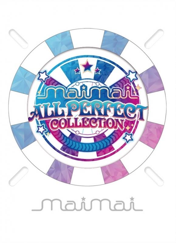 【アルバム】maimai ALL PERFECT COLLECTiON