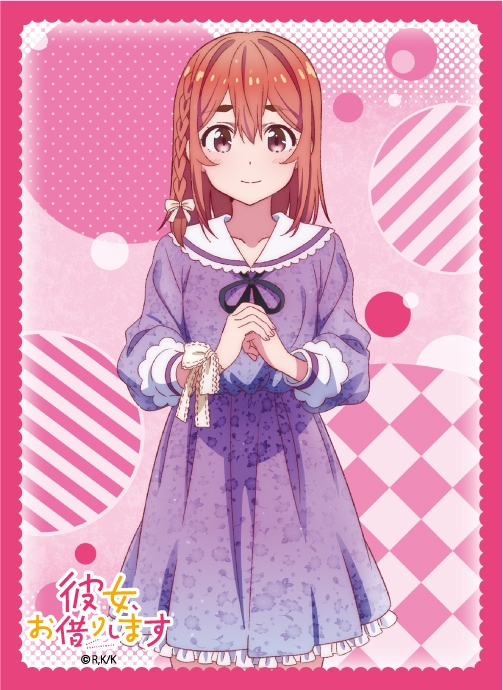 【グッズ-カードケース】彼女、お借りします ブロッコリーキャラクタースリーブ 「桜沢 墨」