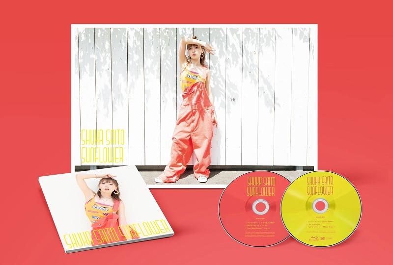 【アルバム】2ndミニアルバム「SUNFLOWER」/斉藤朱夏 【初回生産限定盤A】CD+BD サブ画像2