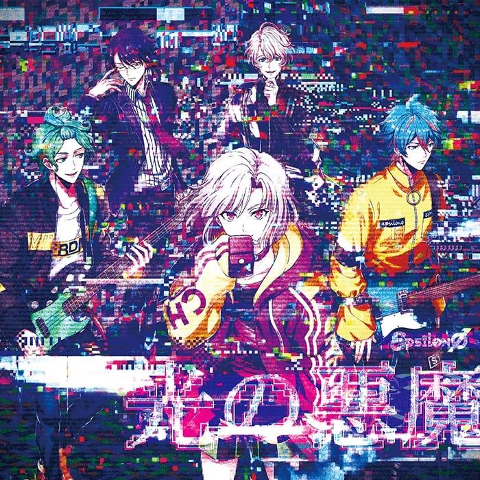 【アルバム】アルゴナビス from BanG Dream!「銀の百合/バンザイRIZING!!!/光の悪魔」/Fantome Iris/風神RIZING!/εpsilonΦ【Ctype】
