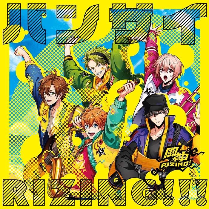 【アルバム】アルゴナビス from BanG Dream!「銀の百合/バンザイRIZING!!!/光の悪魔」/Fantome Iris/風神RIZING!/εpsilonΦ【Btype】