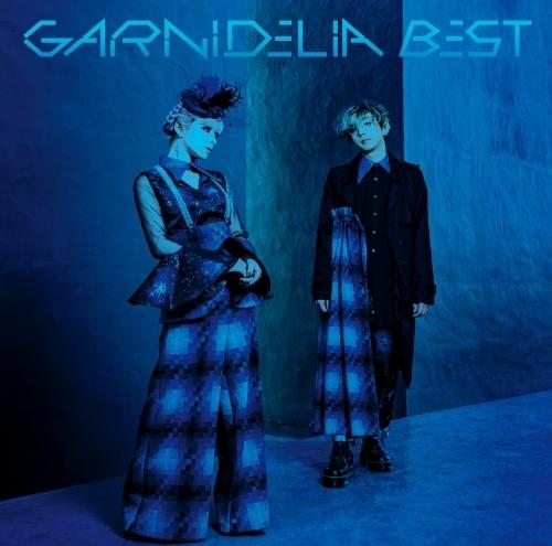 【アルバム】「GARNiDELiA BEST」/GARNiDELiA 【初回生産限定盤A】CD+BD