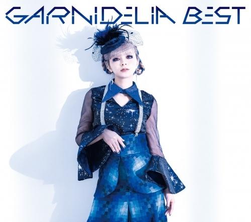 【アルバム】「GARNiDELiA BEST」/GARNiDELiA 【初回生産限定盤B】CD+Photobook