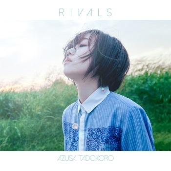 【主題歌】TV 神田川 JETGIRLS ED「RIVALS」/田所あずさ 【アーティスト盤】