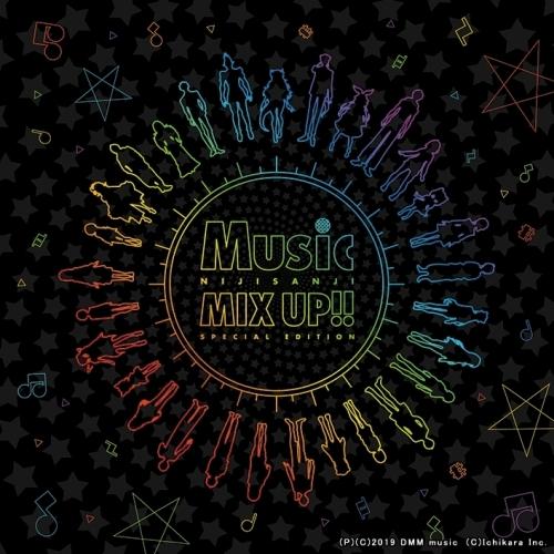 【アルバム】にじさんじ Music MIX UP!! 【初回限定盤】
