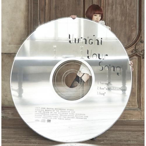 【主題歌】TV ログ・ホライズン ED「Your song*」/Yun*chi