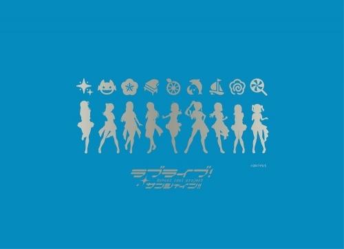 【グッズ-バッグ】ラブライブ!スクールアイドルフェスティバルALL STARS クラッチバッグ B Aqours