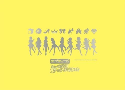 【グッズ-バッグ】ラブライブ!スクールアイドルフェスティバルALL STARS クラッチバッグ C 虹ヶ咲スクールアイドル同好会