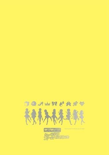 【グッズ-バッグ】ラブライブ!スクールアイドルフェスティバルALL STARS クラッチバッグ C 虹ヶ咲スクールアイドル同好会 サブ画像2