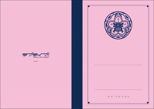 【グッズ-ノート】ラブライブ!スクールアイドルフェスティバルALL STARS ノート A μ's