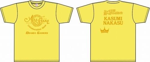 【グッズ-Tシャツ】ラブライブ!スクールアイドルフェスティバルALL STARS Tシャツ 中須かすみ ゲーマーズお台場店ver 【ゲーマーズ限定】