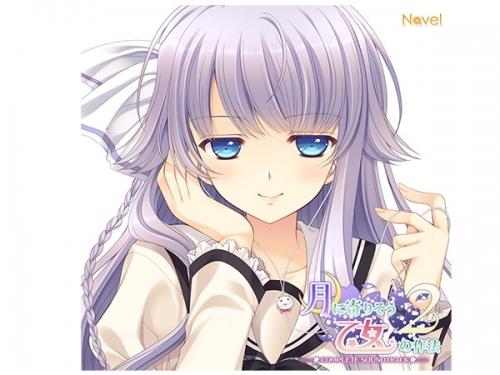 【サウンドトラック】ゲーム 月に寄りそう乙女の作法2 COMPLETE SOUNDTRACK