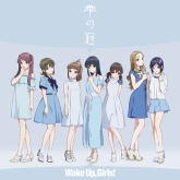 TV Wake Up, Girls! 新章ED 雫の冠/Wake Up, Girls!