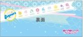 ラブライブ!サンシャイン!! リストレストクッション Ver.2 青空Jumping Heart Ver.