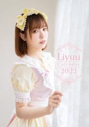 Liyuu 2022年卓上カレンダー発売記念イベント画像