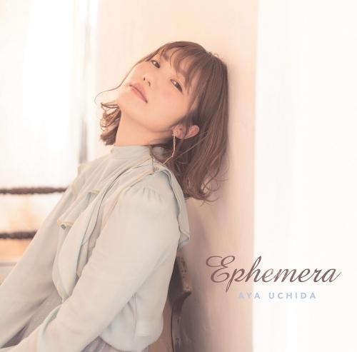 【アルバム】4th Album「Ephemera」/内田彩 【通常盤】 【ゲーマーズ限定盤】