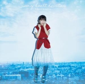 【主題歌】TV ボールルームへようこそ ED「Swing heart direction」/小松未可子 初回限定盤