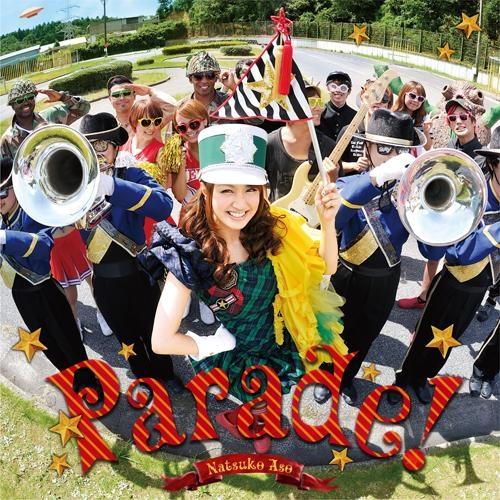 【マキシシングル】ラグナロクオンラインRWC2012 日本代表応援ソング「Parade!」/麻生夏子