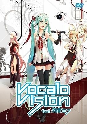 【DVD】Vocalo Vision feat.初音ミク