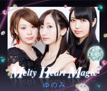 【主題歌】ラジオ はみらじ!! テーマ「Melty Heart Magic」/ゆのみ (大坪由佳・山本希望・荒川美穂) 豪華盤
