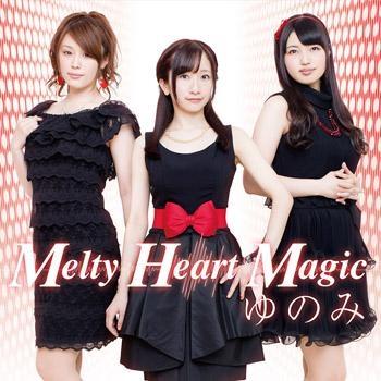 【主題歌】ラジオ はみらじ!! テーマ「Melty Heart Magic」/ゆのみ (大坪由佳・山本希望・荒川美穂) 通常盤