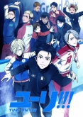 TV ユーリ!!! on ICE 6