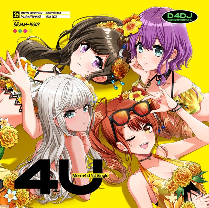 【マキシシングル】D4DJ 「4U」/Merm4id 【通常盤】