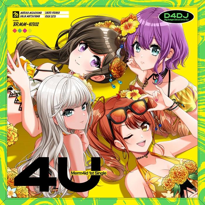 【マキシシングル】D4DJ 「4U」/Merm4id 【Blu-ray付生産限定盤】