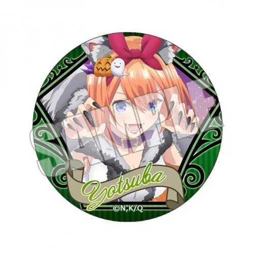 【グッズ-バッチ】五等分の花嫁  ハロウィン 描き下ろしブラインド缶バッジ (ブラインド) サブ画像5