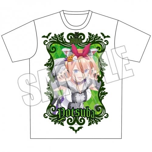 【グッズ-Tシャツ】五等分の花嫁  ハロウィン 描き下ろしフルカラーTシャツ <四葉>