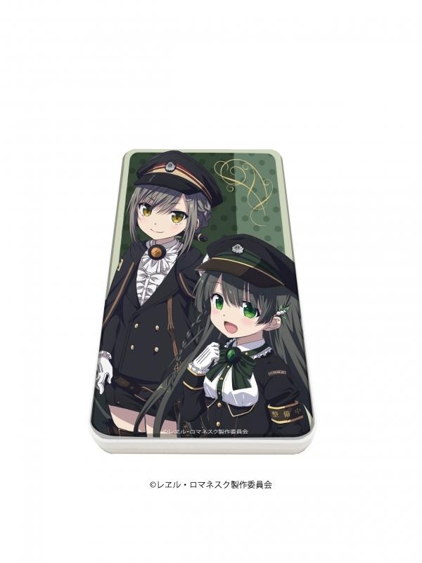 【グッズ-携帯グッズ】レヱル・ロマネスク キャラチャージN 01 すずしろ&ラン