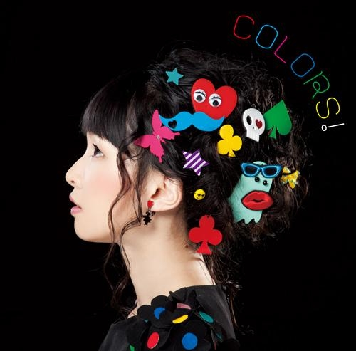 【マキシシングル】伊藤かな恵/COLORS! DVD付