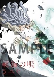 クリアファイル / A4サイズ(アニメ/ゲーム店限定絵柄)
