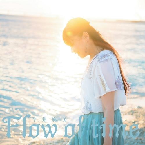 【アルバム】10th Anniversaryミニアルバム Flow of time/今井麻美