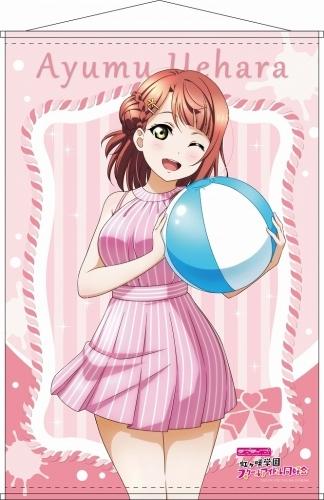 【グッズ-タペストリー】ラブライブ!虹ヶ咲学園スクールアイドル同好会 B2タペストリー 上原歩夢