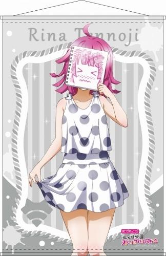 【グッズ-タペストリー】ラブライブ!虹ヶ咲学園スクールアイドル同好会 B2タペストリー 天王寺璃奈