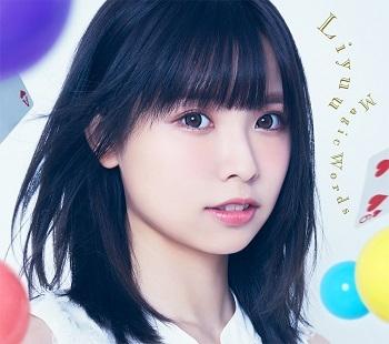 【主題歌】TV はてな☆イリュージョン OP「Magic Words」/Liyuu 【初回限定盤(CD+BD+フォトブック)】